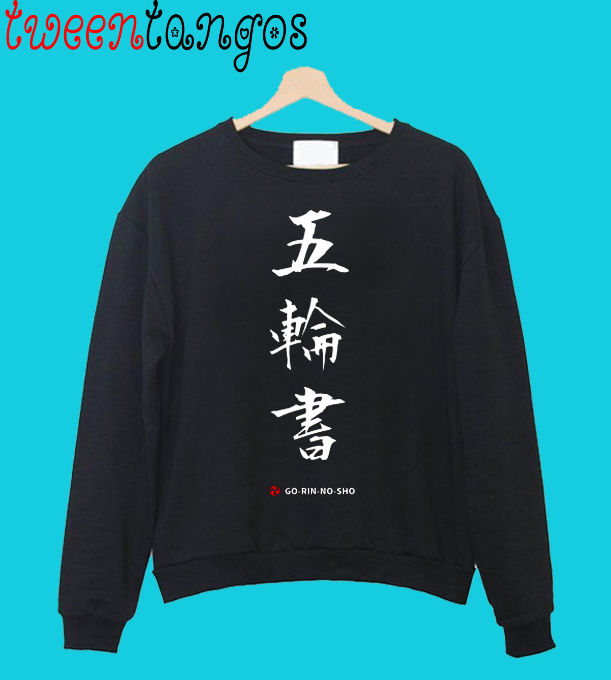 The Book of Five Rings (GO RIN NO SHO) MIYAMOTO MUSASHI Crewneck Sweatshirt